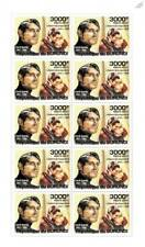 CLARK GABLE (Gone With the Wind) Movie Film Actor Stamp Sheet (2011 Burundi)