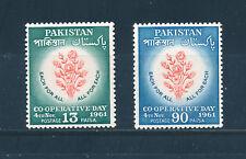 PAKISTAN 1961 CO-OPERATIVE DAY SG149/150 MNH