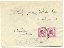 LIBYEN 1953 König Idris as-Senussi 10M lila (2x) MEF Kab.-Bf von TOBRUK n GENÈVE