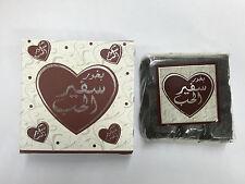 Bukhoor Bakhoor Safeer Al Hub Fragrance Incense MadeInUAE Cheap OudNEW Dubai