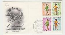 TOGO 1974 UPU FIRST DAY COVER, ILLUSTRATED, LOME CDS (SEE BELOW)