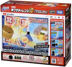 Bottleman BOT-15 KAMI Waza Challenge 10 Smash Set TAKARA TOMY