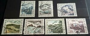 1967 Bulgaria Full Set Of 7 Stamps - Mountain Parks -  PC/NH