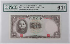 1941 CHINA Central Bank $5 YUAN Note PMG CU 64 EPQ Pick #236 Crisp Uncirculated