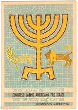 POSTCARD LATIN AMERICAN CONGRESS FOR ISRAEL 1956 JUDAICA