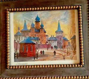 Anatol Krasnyansky Signed Fine Art Print Prague-Icy Reflection 1998 Wood Framed