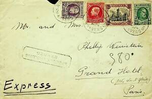 BELGIUM 1924 FAMOUS PEOPLE 4v ON EXPRESS COVER TO PARIS FRANCE