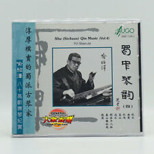 Shu (Sichuan) Qin Music Vol.4 蜀中琴韻 四 Yu ShaoZe 喻绍澤 CD HUGO 1999 雨果 GuZheng
