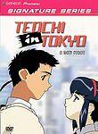 Tenchi in Tokyo - Vol. 1: A New Start (DVD, 2004, Geneon Signature Series) NEW