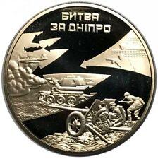 UKRAINE 5 Hryven 2013