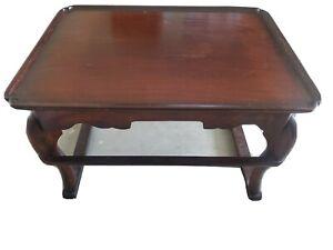 Antique Korean Tea Table