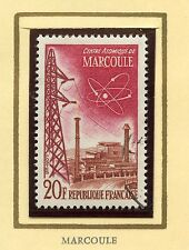 STAMP / TIMBRE FRANCE OBLITERE  N° 1204  CENTRE ATOMIQUE MARCOULE