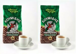2 packs x Loumidis  PAPAGALOS Traditional Greek Coffee, 200 g. (400 gr.)