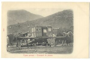 PERSIA - PERSIAN TYPES - Transport of Women ca1904 postcard - RARE