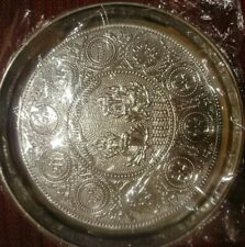 11 Inch Steel Puja Thali Plate