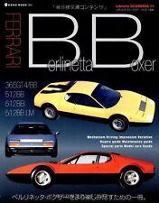 Ferrari Berlinetta Boxer (FERRARI Berlinetta Boxer) (Libreria SCUDERIA 11) Mook