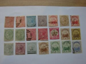 Jamaica Queen Victoria mint and used stamps