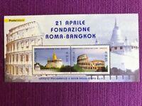 REPUBBLICA 2004  FOGLIETTO FONDAZIONE ROMA BANGKOK  NUOVO