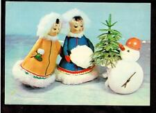 1966 Russian dolls girls in fur trimmed coats new year gift Russia postcard