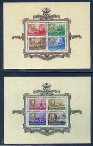 HUNGARY B198A-198D, CB1-CB1C ROOSEVELT s/s MINT