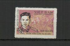 Vietnam du Sud 1971-72 franchise militaire Nguyen van Bé timbre neuf MNH /TR8429