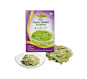 TOOBA Pure Sana Makki Leaves | Loose Tea|100% Pure & Natural |Packed in 30g box