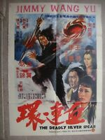 DEADLY SILVER SPEAR 1sht Ptd in Lebanon 70X100CM JIMMY WANG YU Movie Poster 70s