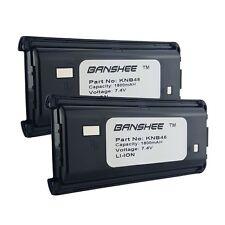 2x 1800mAh Li-Ion KNB-45L KNB-45Li Battery for KENWOOD TK-2207 TK-3207 TK-2312
