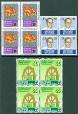 EDW1949SELL : SRI LANKA 1979 Scott #541-43 Blocks of 4. Very Fine, MNH. Cat