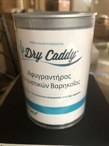 Dry Caddy Hearing Aid Drying Kit by Ear Technology