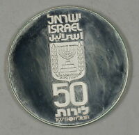 1978 Israel 50 Lirot Silver Proof Independence Day Commem Coin in Holder