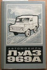 Russian Book Car LUAZ 969 A Volinka Amphibian All Road Cross-country Vehicle Old