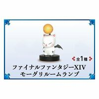 Moogle Kuplu Kopo Room Lamp Yellow Light FINAL FANTASY XIV Figure New Japan
