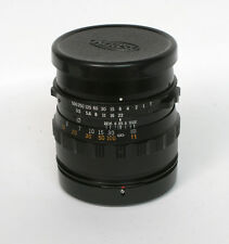 Used Kowa 150mm F3.5 Lens