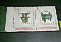 """FRANCOBOLLI CINA CHINA 1964 """"CHINESE ART"""" SCOTT 788/789 MNH** LOT (CAT.9)"""