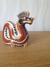 ROYAL CROWN DERBY 'Dragon' Paperweight, Gold Stopper, c1991 Excellent Condition