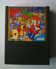 BOW WOW SEGA MARK III 3 MASTER SYSTEM CARTOUCHE SEULE JAP