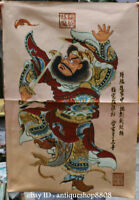 "36"" Tibet Silk Satin ghost catcher Zhong Kui Sword Dragon Thangka Painting Mural"