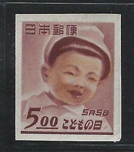 1949 Japan Scott #456a - Imperf Single from Children's Day Souvenir Sheet - MH