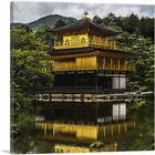 ARTCANVAS Yellow Temple on a Pond Kyoto Japan Square Canvas Art Print