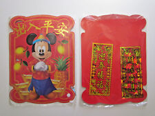 New Chinese New Year Posters Mickey Mouse Peace Success Good Luck - 2 posters