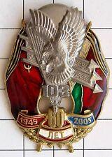 Badge. Belarus. Airborne. 103 division. Vitebsk. 1945 -2005. VDV. parachutist