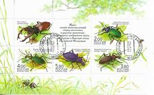 RUSSIA 2003   Insects Mini Sheet Fine Used