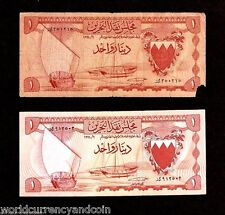 BAHRAIN 1 DINAR P4 1964 *REPLACEMENT BOAT BANK NOTE GCC GULF ARAB CURRENCY MONEY