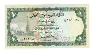 1983 Yemen 1 Riyal Banknote UNC P16 b