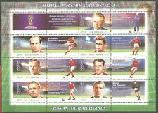 Russia: sheet of mint stamps, 2015, FIFA football world cup, Mi#2259-2265, MNH.