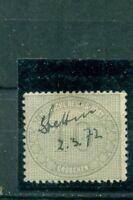 Deutsches Reich, Wertziffer im Oval Nr. 12 Federzugenwertung