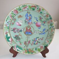 BEAUTIFUL CHINESE 19TH C KANGXI STYLE CELADON FAMILLE ROSE SCHOLARS LARGE PLATE