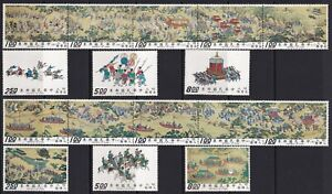 "Taiwan stamp 1972 ""The Emperor's Procession and Return"" set of 16, MH"