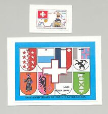 Sierra Leone 1991 Swiss Confederation Anniversary 1v & 1v S/S Imperf Essays